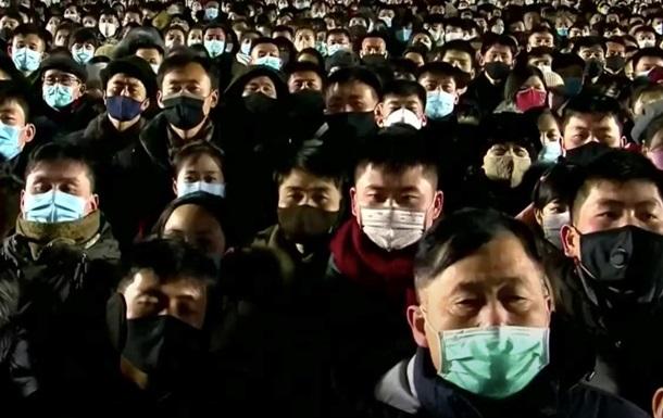 У Північній Кореї зустріли 2021 рік
