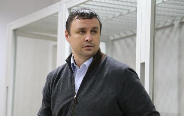 Суд заарештував Микитася без права застави