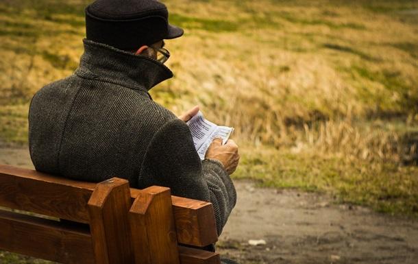 В Украине выросли выплаты неработающим пенсионерам