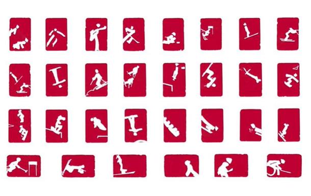 У Китаї представили піктограми Олімпіади-2022