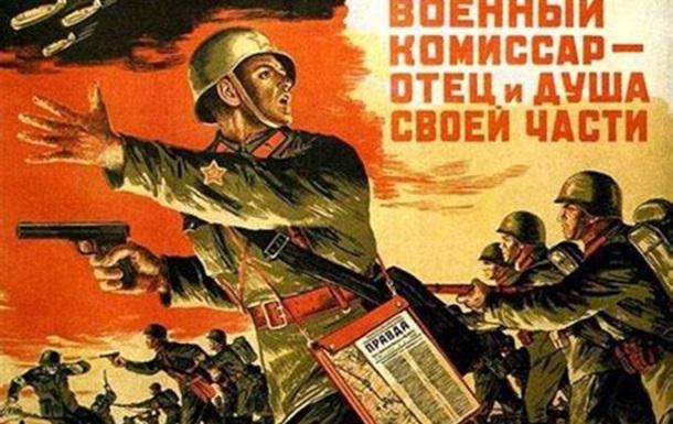 """Реформа ЗСУ: зберегли совкових """"замполітів"""" і не хочуть  кухарів"""
