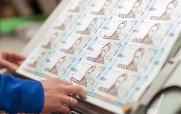 Бюджет-2020 перевиконаний у доходах - Казначейство