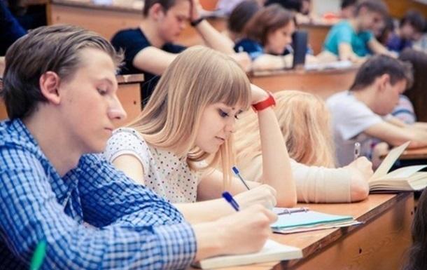 В Украине началась регистрация на пробное ВНО-2021