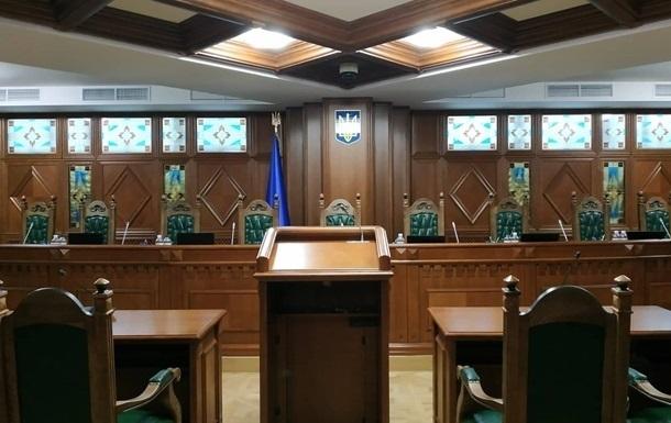 КСУ принял заявление по указу Зеленского