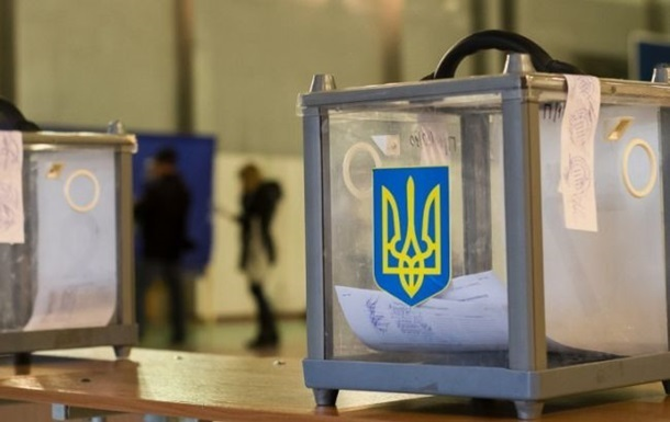 ЦИК обратилась к регионам Донбасса по выборам