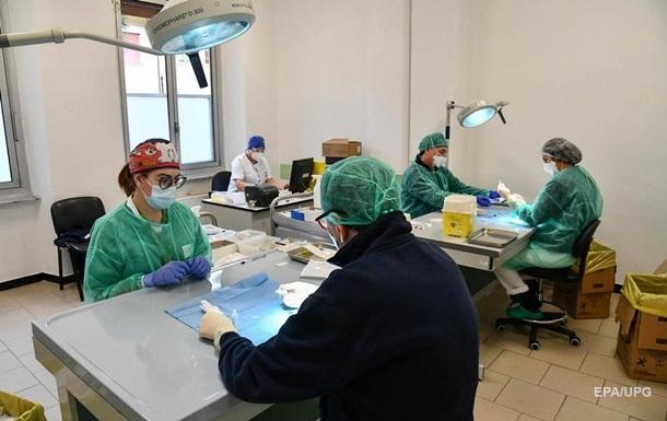 COVID-вакцинацію почали більше 30 країн - ВООЗ