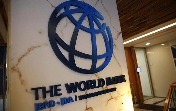 Всемирный банк пересмотрел прогноз по ВВП Украины