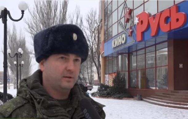 В Луганске при взрыве пострадал глава 'народной милиции' – СМИ