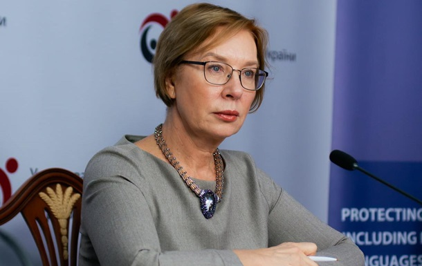 Денисова обратилась в КСУ по поводу медреформы