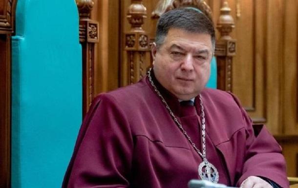 Глава Конституційного суду залишив Україну