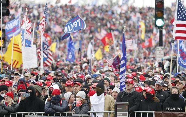В Вашингтоне проходит митинг в поддержку Трампа