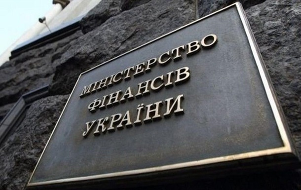 Украина должна погасить 580 млрд грн госдолга