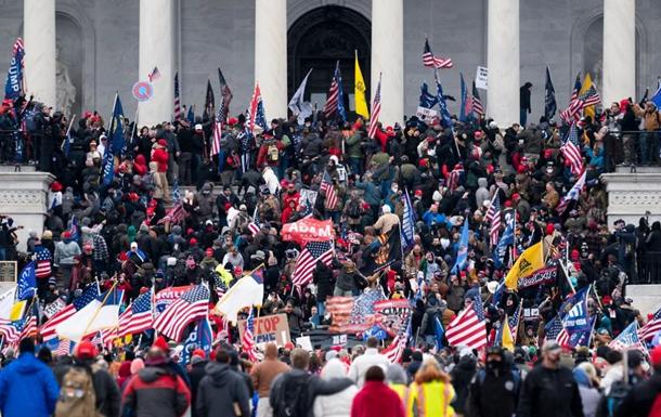 Світ відреагував на заворушення в Вашингтоні