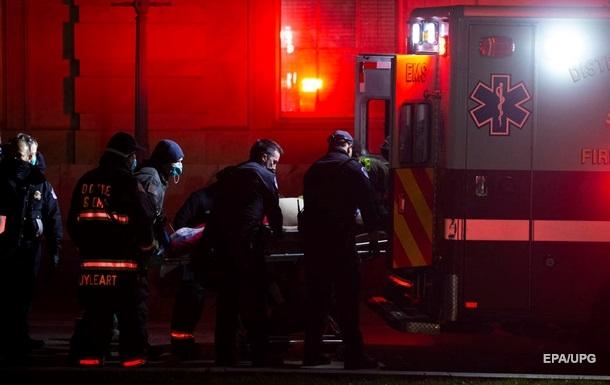 На протестах у Вашингтоні загинули чотири людини