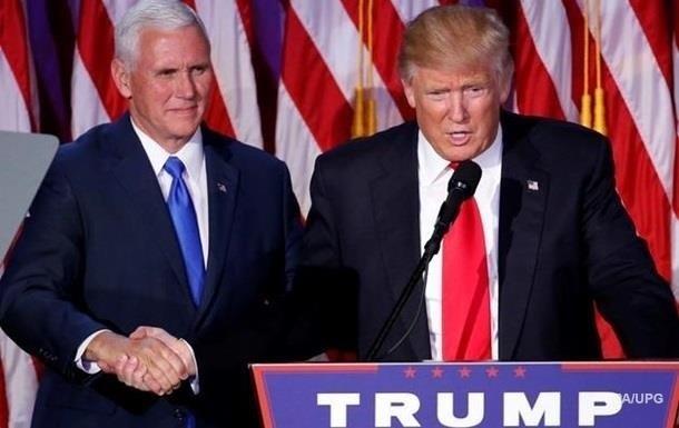 Пенса призывают принять меры для отстранения Трампа