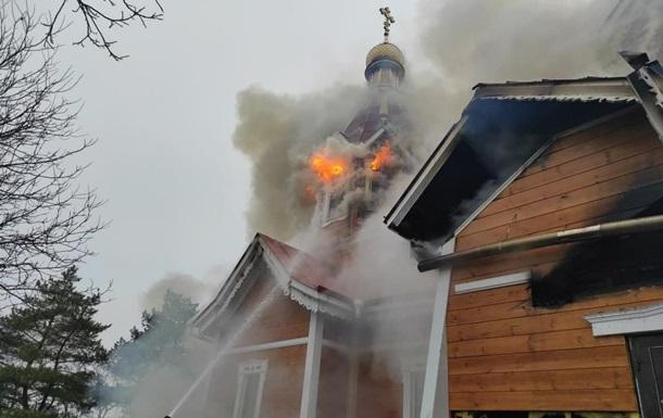 На Кировоградщине горит церковь