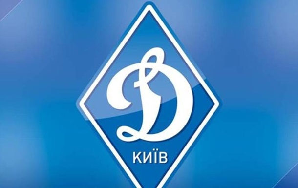 Динамо Київ випустить криптовалюту для вболівальників