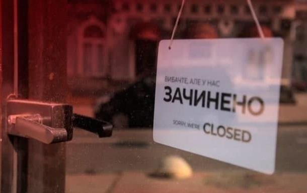 В Украине начался ужесточенный карантин