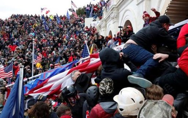Штурм Капитолия: перестройка по-американски