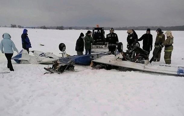 В РФ разбился частный самолет, есть жертвы