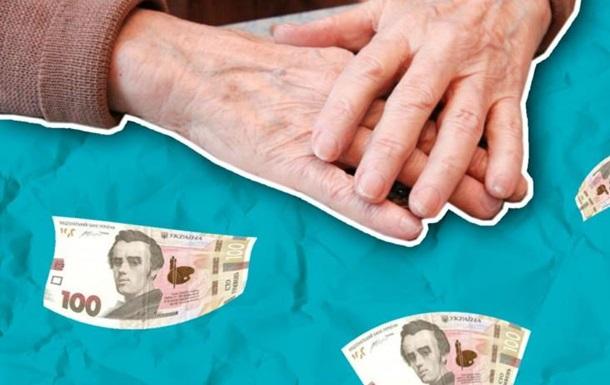 В 2023 году в нашей стране начнет действовать новая пенсионная реформа