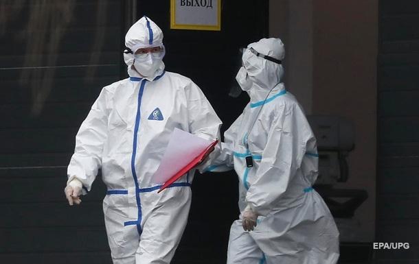 В РФ первый случай  британского  штамма коронавируса