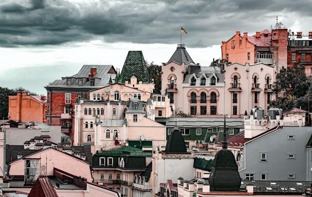 Киев вошел в список лучших городов для дистанционной работы