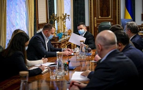 Зеленському представили план зі зниження тарифів