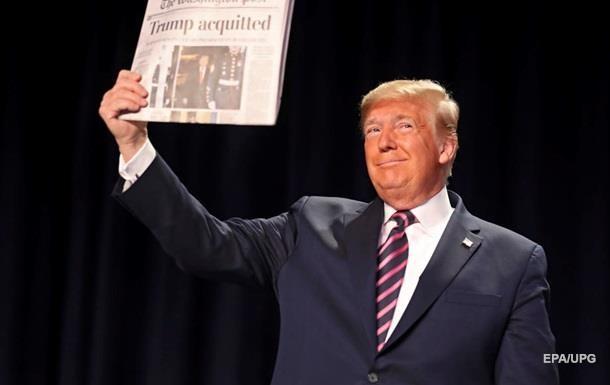 Опубліковано резолюцію про імпічмент Трампа