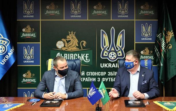 Львівське – новый Национальный спонсор сборной Украины по футболу