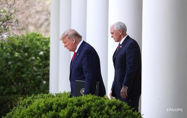 У Конгрес США внесено резолюцію про імпічмент Трампа - ЗМІ