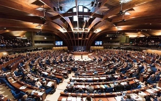 У украинской делегации в ПАСЕ новое руководство