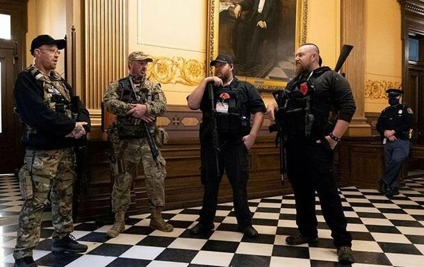 Будут ли в США вооруженные столкновения по поводу инаугурации Байдена?