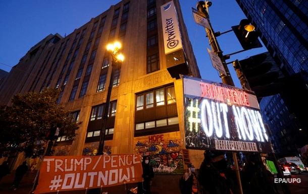У США поліція посилила охорону головного офісу Twitter