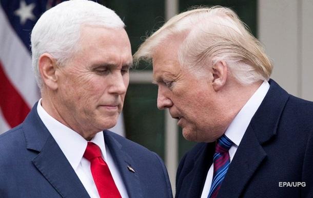 Трамп и Пенс пришли к соглашению - СМИ