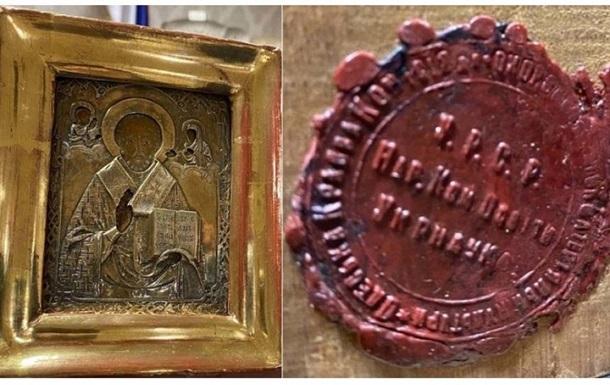 Подарована Лаврову в Боснії українська ікона оцінюється в 12,5 млн євро