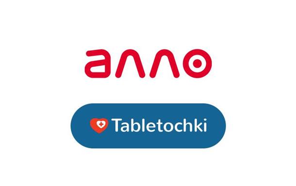 АЛЛО передає в БФ `Таблеточки` товарів медичного призначення на суму 1,5 млн гривень