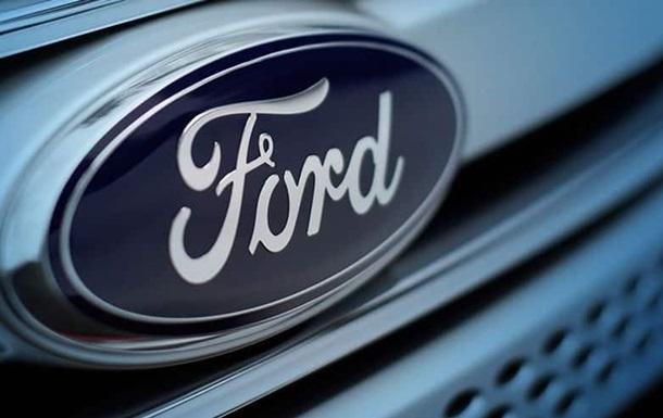 Ford закриє виробництво в Бразилії, скоротивши 5 тисяч працівників