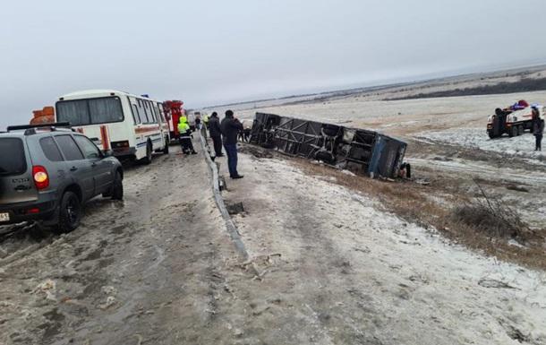 В России попал в аварию автобус по дороге в  ЛДНР , есть жертвы