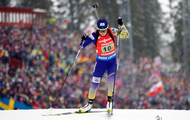 Определился состав сборной Украины на женский спринт в Оберхофе