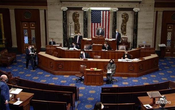 В Конгрессе США готовятся к дебатам по импичменту