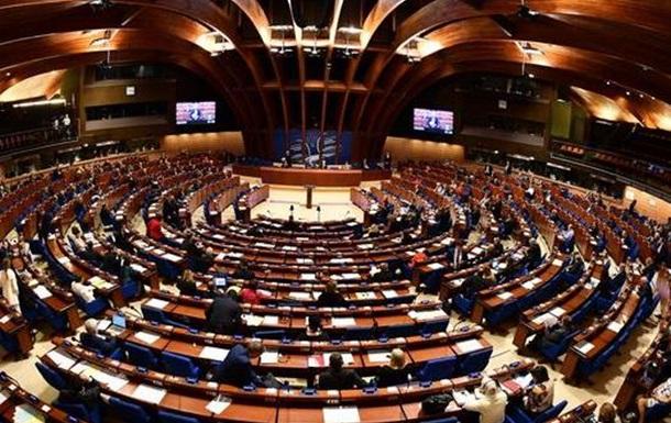 Раскол в делегации Украины в ПАСЕ