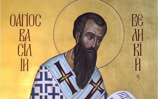 Святитель Василій Великий: любов до Бога сильніша за смерть