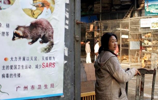 У Китай не пустили двох представників ВООЗ