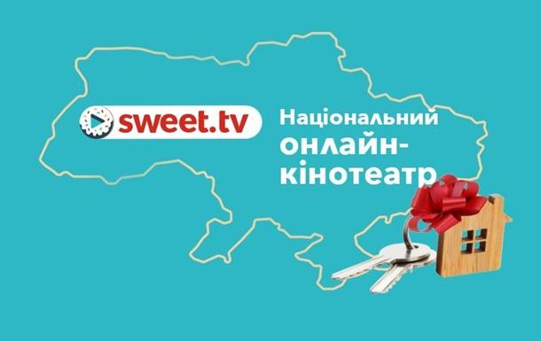 SWEET.TV створили диво для своїх передплатників: розіграли квартиру в Києві та 37 smart-телевізорів