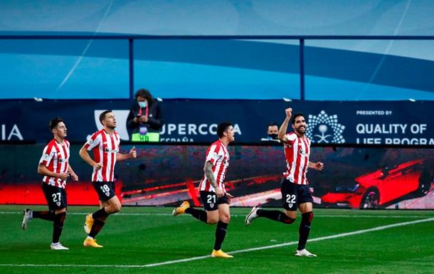 Реал уступил Атлетику и вылетел с Суперкубка Испании
