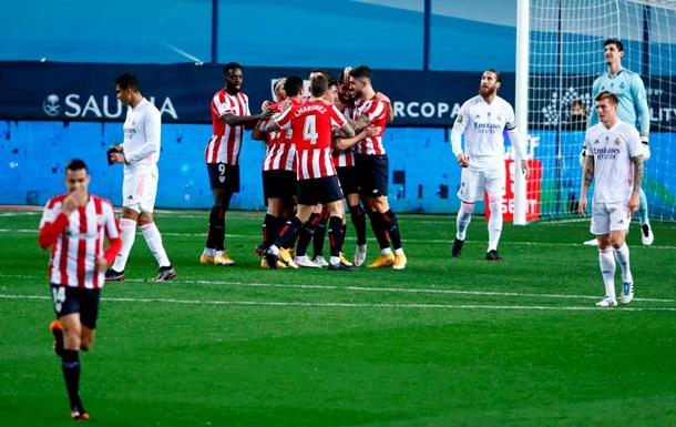 Реал - Атлетик 1:2 Видео голов и обзор полуфинала Суперкубка Испании