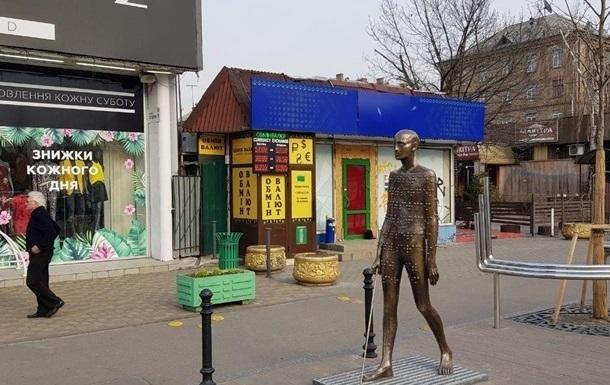 Украинский бизнес ожидает девальвацию гривны