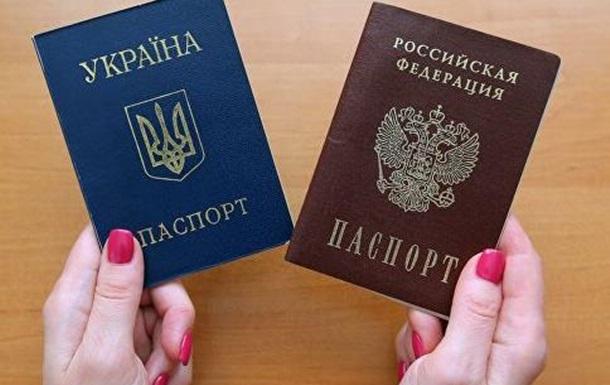 В ДНР узаконюють обмеження прав і свобод українців без паспорта РФ