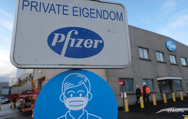 В ЕС массово жалуются на доставку вакцин Pfizer